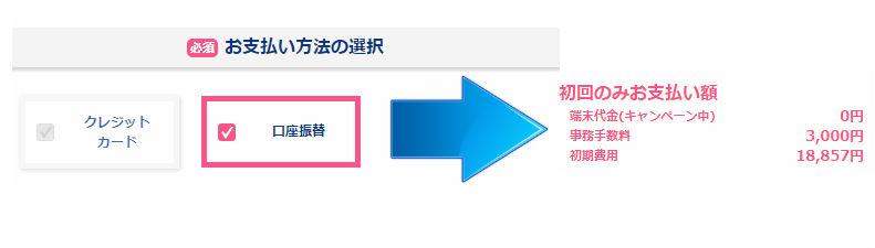 【ぬぬっ!!wimax乗り換えキャンペーン発見】2年以内の乗り換えで違約金を負担するプロバイダを発表します!