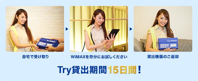 【wi-fiレンタルと購入どっちが得!?】使う期間と使用目的により結果は違った!!