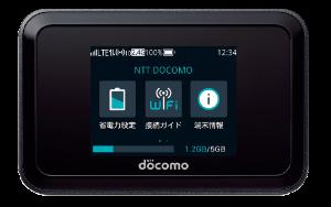 【ドコモ ポケットwi-fi高過ぎィ~!! 】わかりにくい料金設定と無制限プランの有無を解説!