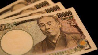 キャッシュバックで3万円!