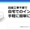 【ソフトバンク回線の置くだけwi-fiが凄い!!】ネクストモバイルHT100LNとL01sをガチ比