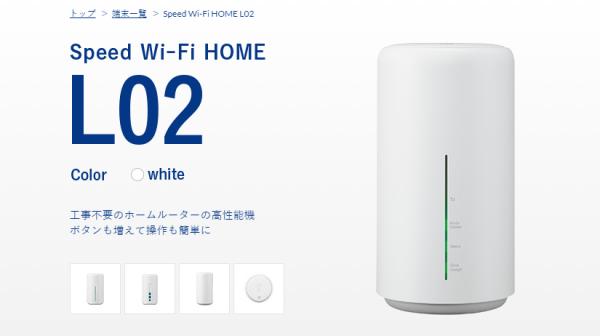 【ニンテンドースイッチWi-Fi無い!】家でも外でもスイッチできる最安ポケットwifiを調査!