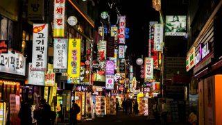 韓国夜の街中