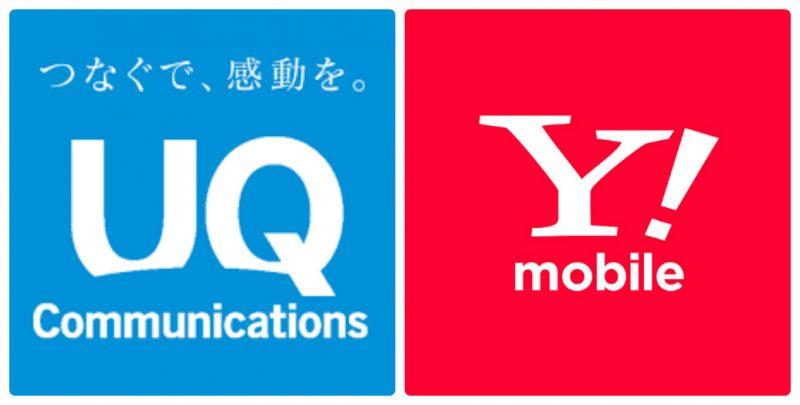 UQ WiMAXとY!mobile