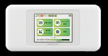 【JRのWi-Fiがつながらない!!】電車内・駅構内でつかえるFreeWi-Fiと接続方法まとめ