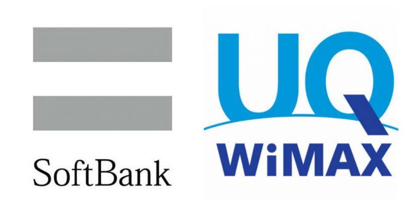 UQ WiMAXとSoftBank
