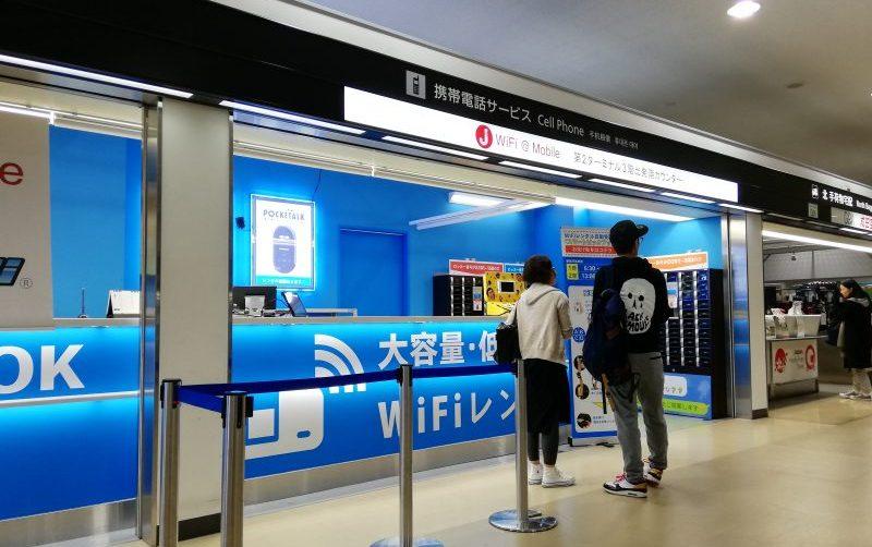 空港内のレンタルwi-fi