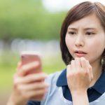 【スマホ通信制限メールどうすれば!?】速度制限のかかる主な原因と通信制限回避3つのポイント