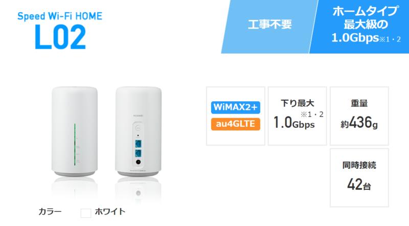 【価格破壊!?】EXWiMAXが本当に安いのかGMOやBroad WiMAXと料金比較
